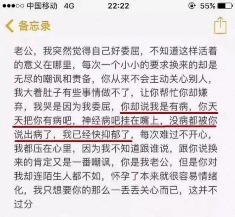 《三十而已》顾佳爆火:千万别触碰妈妈的底线,为了孩子她真的会拼命 - 第14张  | 深圳市羽盛信息科技有限公司
