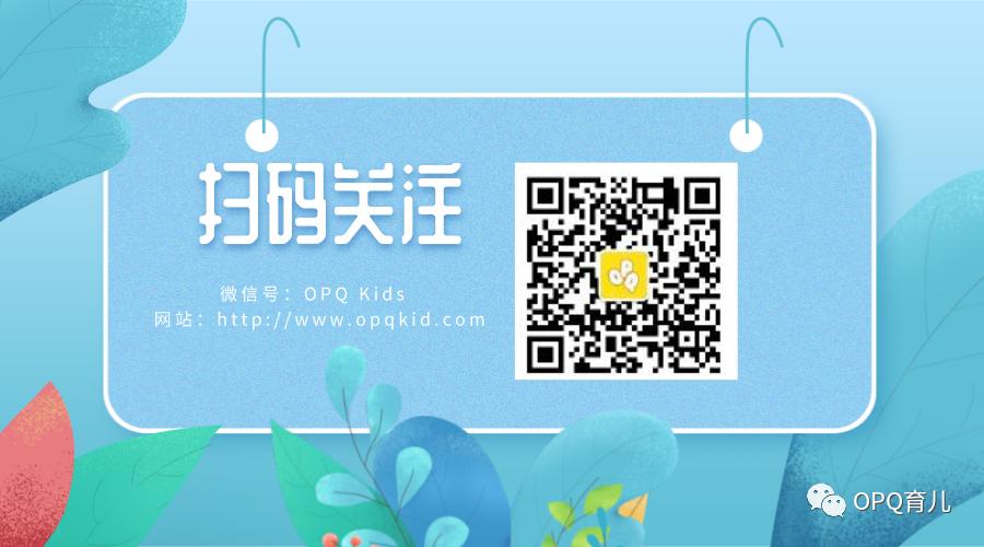 《三十而已》顾佳爆火:千万别触碰妈妈的底线,为了孩子她真的会拼命 - 第22张  | 深圳市羽盛信息科技有限公司