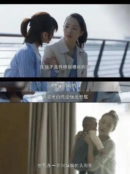 《三十而已》顾佳爆火:千万别触碰妈妈的底线,为了孩子她真的会拼命 - 第15张  | 深圳市羽盛信息科技有限公司