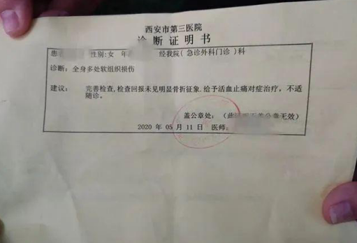 杭州女子失踪案的背后:人生最大的不幸,是因为烂人丢了命 - 第11张    深圳市羽盛信息科技有限公司