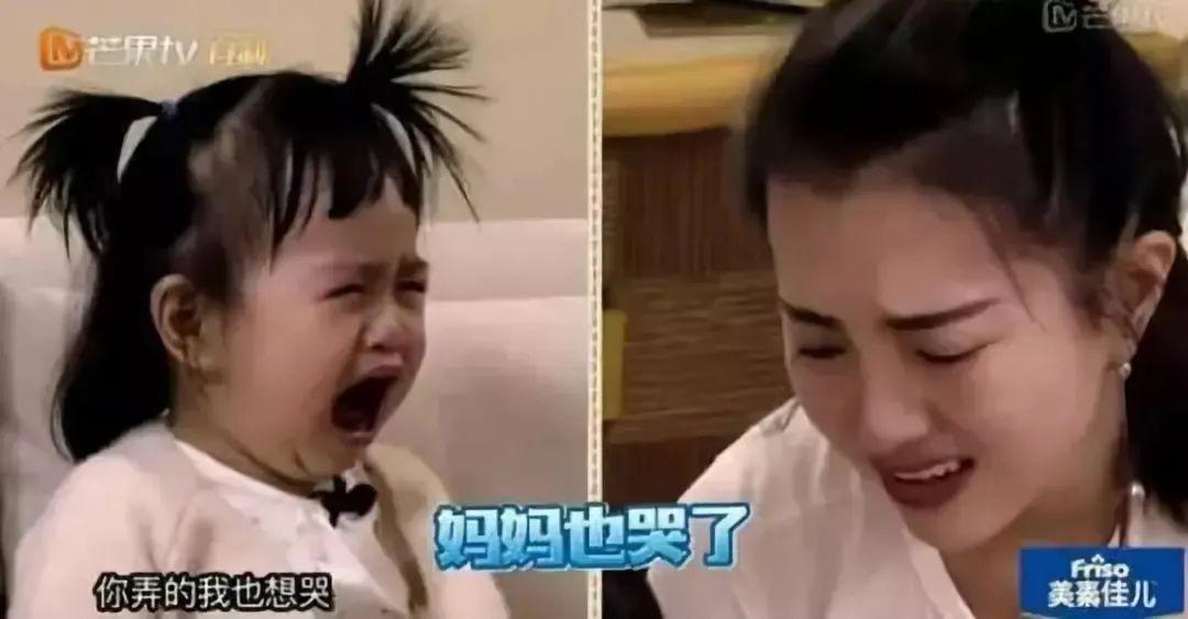 《三十而已》顾佳爆火:千万别触碰妈妈的底线,为了孩子她真的会拼命 - 第12张  | 深圳市羽盛信息科技有限公司
