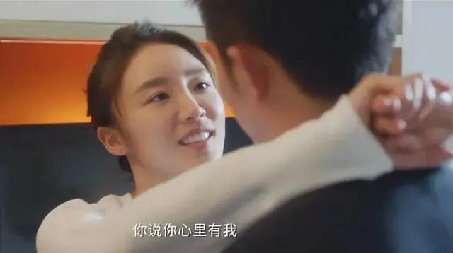 《三十而已》顾佳爆火:千万别触碰妈妈的底线,为了孩子她真的会拼命 - 第6张  | 深圳市羽盛信息科技有限公司
