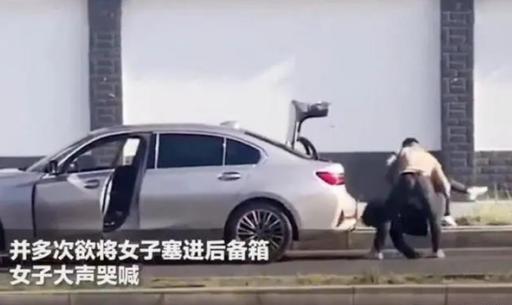 杭州女子失踪案的背后:人生最大的不幸,是因为烂人丢了命 - 第10张    深圳市羽盛信息科技有限公司