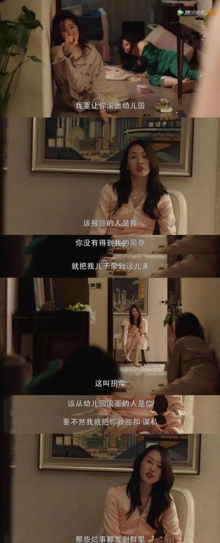 《三十而已》顾佳爆火:千万别触碰妈妈的底线,为了孩子她真的会拼命 - 第17张  | 深圳市羽盛信息科技有限公司