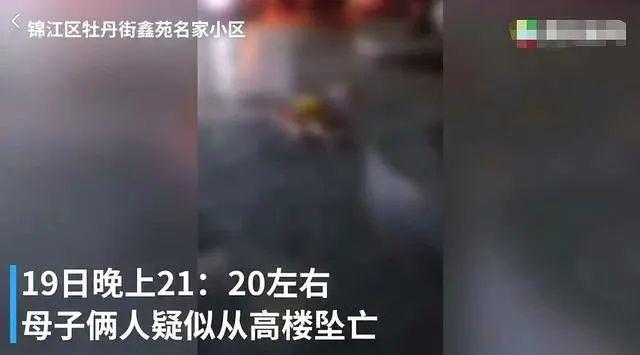 经常生气的人要注意了!49岁,身价亿万,气出乳腺癌 - 第1张    深圳市羽盛信息科技有限公司