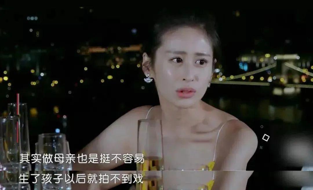 《三十而已》顾佳爆火:千万别触碰妈妈的底线,为了孩子她真的会拼命 - 第9张  | 深圳市羽盛信息科技有限公司