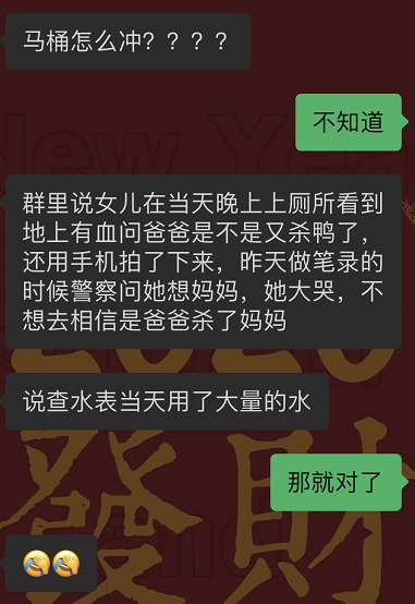 杭州女子失踪案的背后:人生最大的不幸,是因为烂人丢了命 - 第7张    深圳市羽盛信息科技有限公司