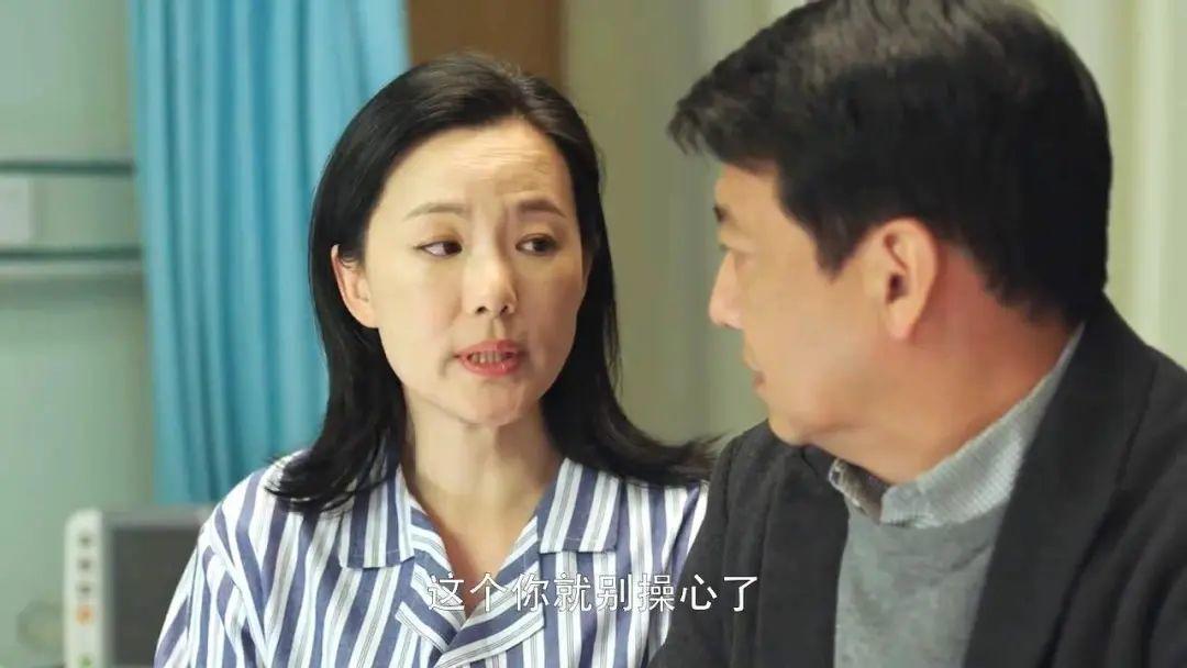 经常生气的人要注意了!49岁,身价亿万,气出乳腺癌 - 第10张    深圳市羽盛信息科技有限公司