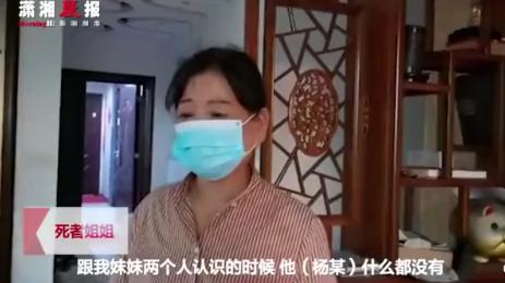 杭州女子失踪案的背后:人生最大的不幸,是因为烂人丢了命 - 第16张    深圳市羽盛信息科技有限公司