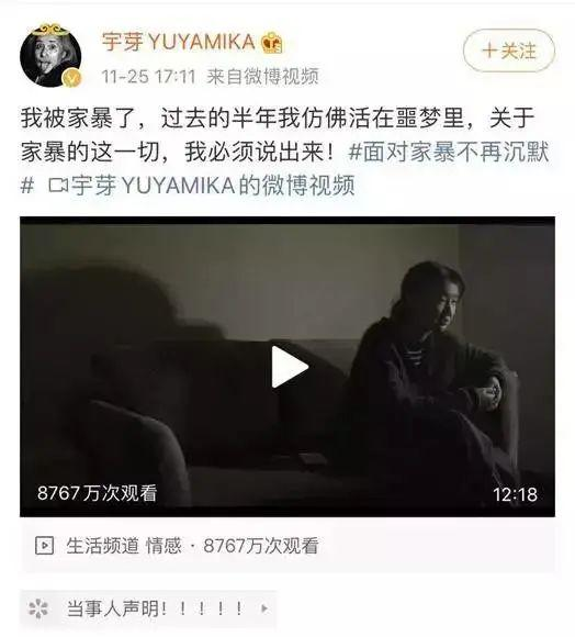 杭州女子失踪案的背后:人生最大的不幸,是因为烂人丢了命 - 第20张    深圳市羽盛信息科技有限公司