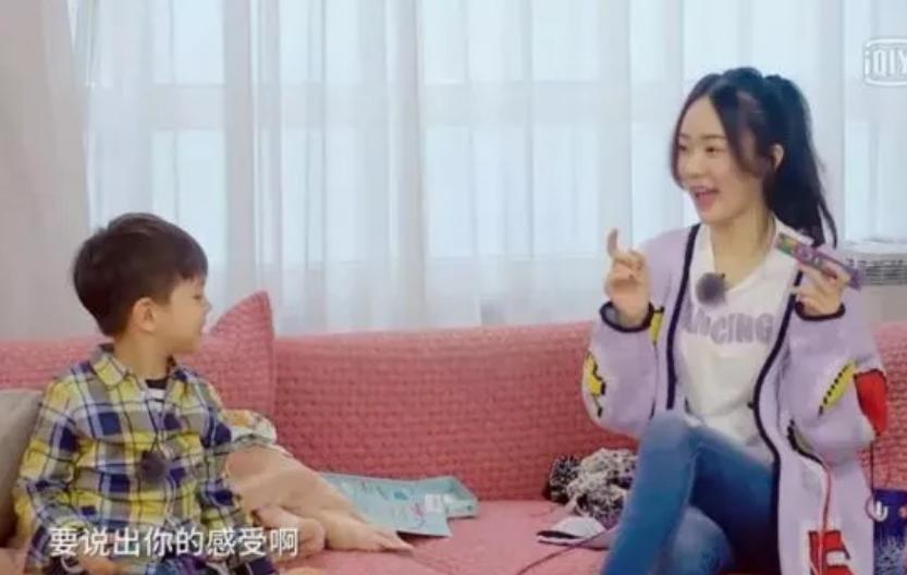 孩子长大后是否有出息,就看家长会不会聊天 - 第2张  | 深圳市羽盛信息科技有限公司