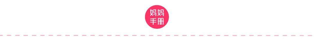 孩子长大后是否有出息,就看家长会不会聊天 - 第14张  | 深圳市羽盛信息科技有限公司