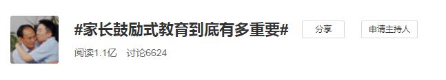 孩子胆小、内向,多半与父母这些行为有关,家长再不重视就晚了 - 第10张  | 深圳市羽盛信息科技有限公司