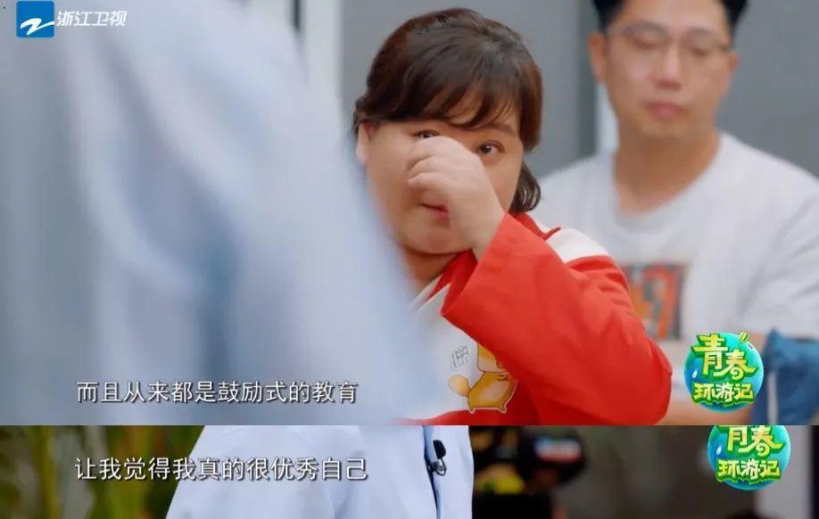 孩子胆小、内向,多半与父母这些行为有关,家长再不重视就晚了 - 第11张  | 深圳市羽盛信息科技有限公司