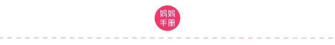 如果你家有女儿,这3句话一定要告诉她,越早越好! - 第9张    深圳市羽盛信息科技有限公司