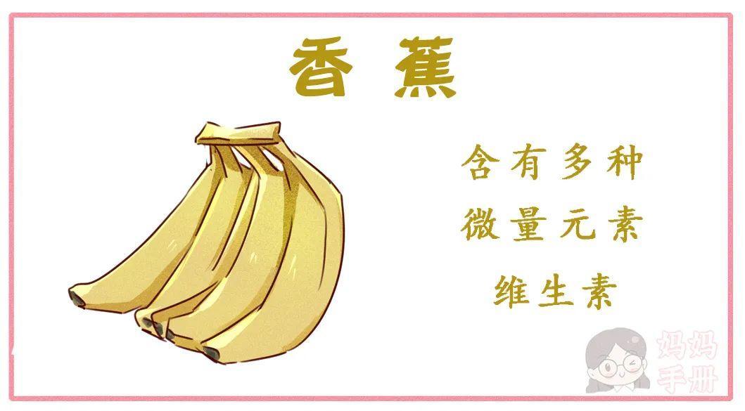 入秋后吃什么水果最有益?孩子健康少生病,建议收藏! - 第16张  | 深圳市羽盛信息科技有限公司
