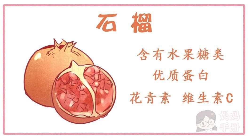 入秋后吃什么水果最有益?孩子健康少生病,建议收藏! - 第19张  | 深圳市羽盛信息科技有限公司
