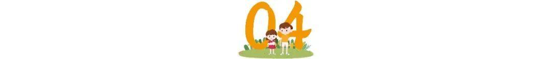 25年后,97%孩子当不了精英,藏着扎心的真相 - 第11张  | 深圳市羽盛信息科技有限公司