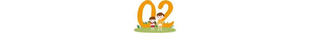 25年后,97%孩子当不了精英,藏着扎心的真相 - 第6张  | 深圳市羽盛信息科技有限公司
