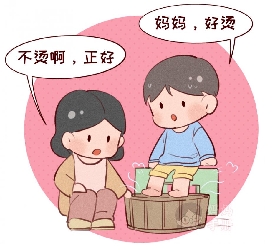 千万别给孩子用热水泡脚,你可能毁了孩子一生! - 第2张    深圳市羽盛信息科技有限公司