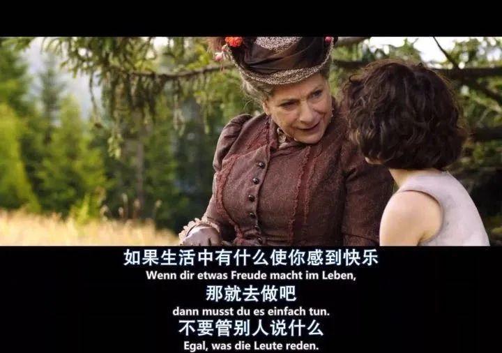 人生,必须看透三个道理 - 第6张  | 深圳市羽盛信息科技有限公司