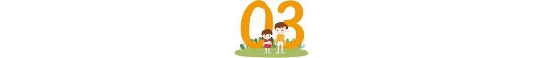 25年后,97%孩子当不了精英,藏着扎心的真相 - 第9张  | 深圳市羽盛信息科技有限公司