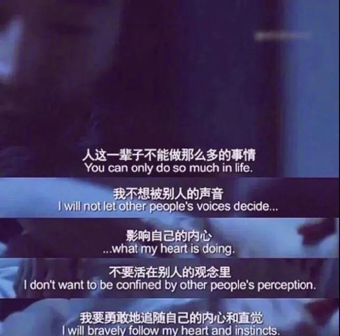 人生,必须看透三个道理 - 第4张  | 深圳市羽盛信息科技有限公司
