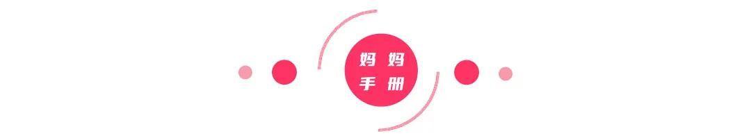 千万别给孩子用热水泡脚,你可能毁了孩子一生! - 第9张    深圳市羽盛信息科技有限公司