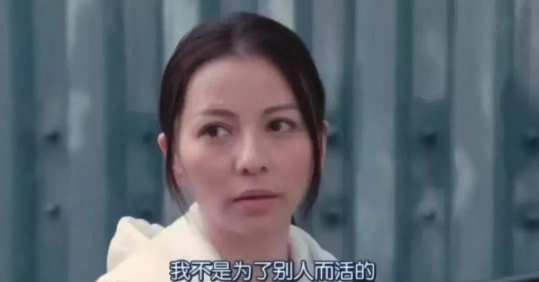 人生,必须看透三个道理 - 第2张  | 深圳市羽盛信息科技有限公司