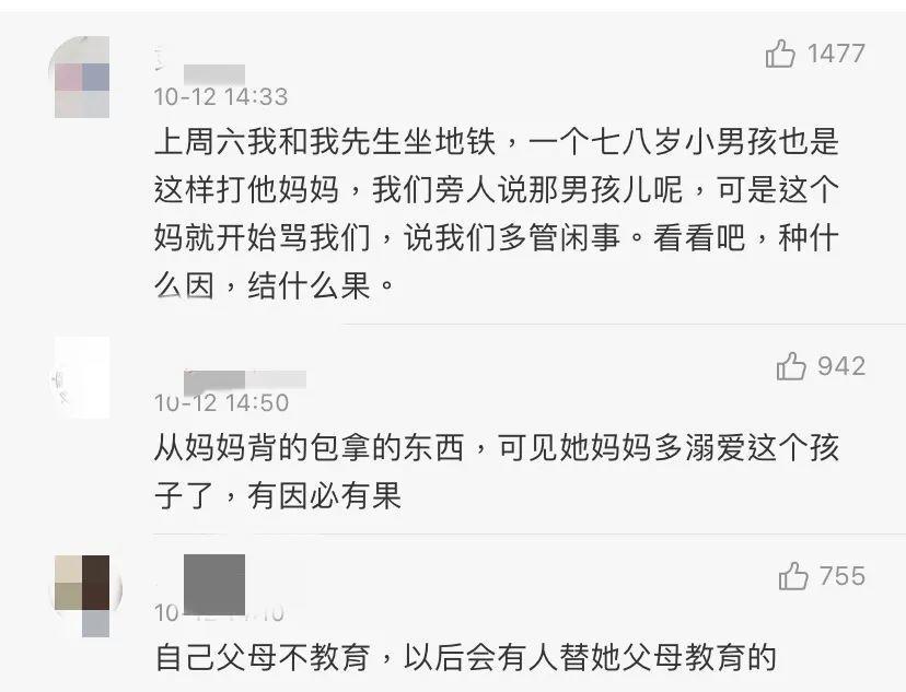 惯子如害子!何为惯?往往有这3种表现,再不重视就晚了 - 第3张  | 深圳市羽盛信息科技有限公司