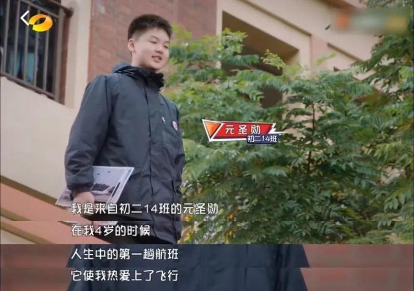25年后,97%孩子当不了精英,藏着扎心的真相 - 第5张  | 深圳市羽盛信息科技有限公司