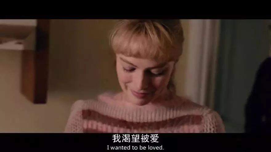 活得累的女人,都有这三个特点 - 第3张    深圳市羽盛信息科技有限公司