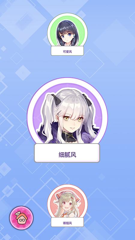 公主涂色本 - 第2张    深圳市羽盛信息科技有限公司